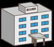 総合病院(3D)ラインあり