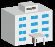 総合病院(3D)