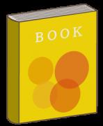黄色のカバーの本