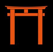 神社の鳥居(赤)