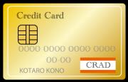 ゴールドカラーのクレジットカード