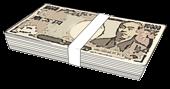 1万円の札束