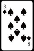 スペードの「8」:トランプ