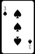 スペードの「3」:トランプ
