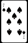 スペードの「7」:トランプ