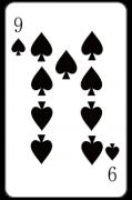 スペードの「9」:トランプ