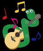 ギターを弾く蛇