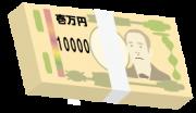 渋沢栄一の1万円