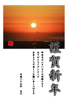 日の出の写真年賀状テンプレート