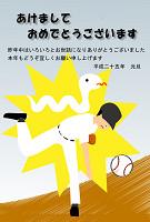 年賀状(野球と白蛇)のテンプレート