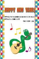 ギターを弾く蛇の年賀状のテンプレート