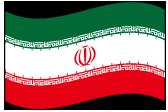 イランの波打つ国旗