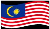 マレーシアの波打つ国旗