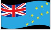 ツバルの波打つ国旗