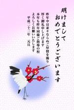 鶴の年賀状